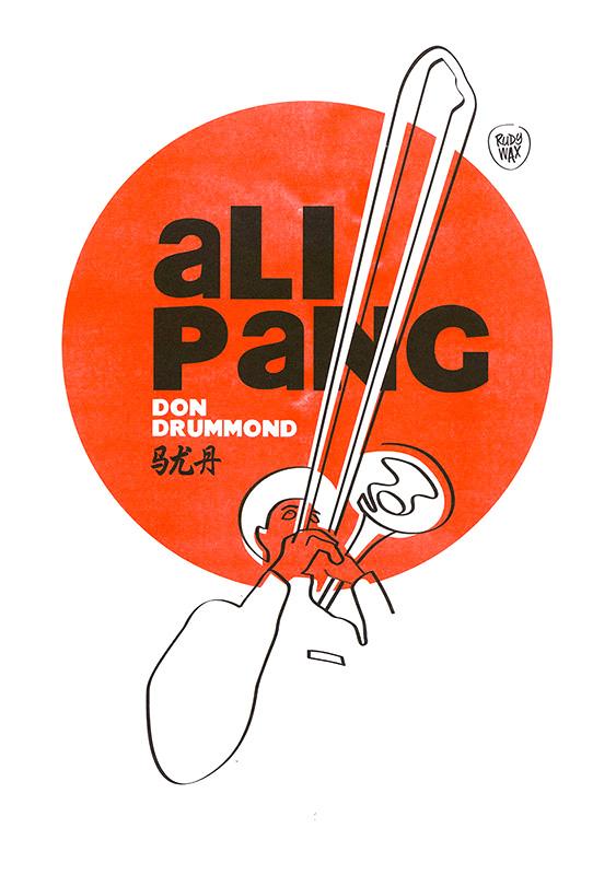 "2-tone Risoprint A3 // ""Ali Pang"""