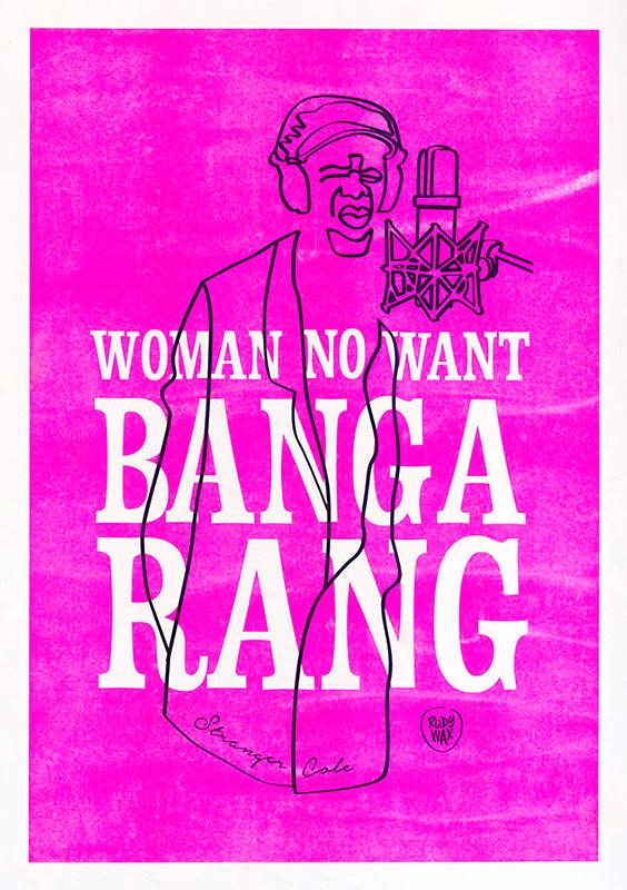 "2-tone Risoprint A3 // ""Bangarang"""