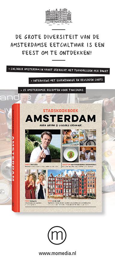 Stadskookboek Amsterdam // Banner